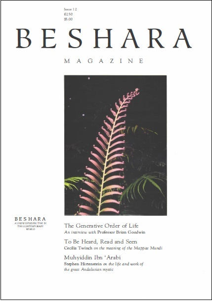 Beshara Magazine Issue 12 Cover