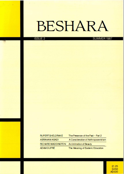 Beshara Magazine Issue 2 Summer 1987 Front Cover