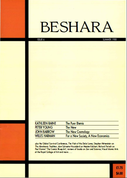 Beshara Magazine Issue 6 Summer 1988 Cover Front Cover