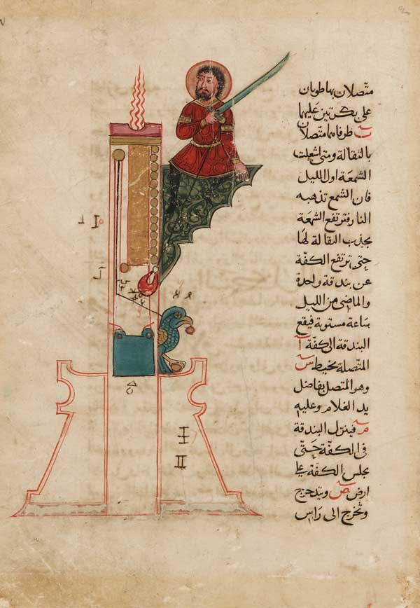 Al-Jazīrī's Candle Clock from the 14th century treatise 'Kitāb fī maʿrifat al-ḥiyal al-handasiyya' (The book of knowledge of ingenious mechanical devices), now in the Smithsonian Museum, USA. Photograph via wikimedia commons.