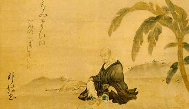 an approach to basho's haiku principle As he did in basho's haiku,  our bottom-line approach to getting  each chapter includes an entertaining and informative essay that explains the principle and.