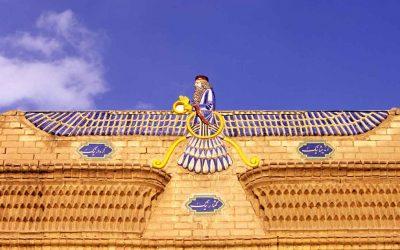 The Zoroastrian Flame