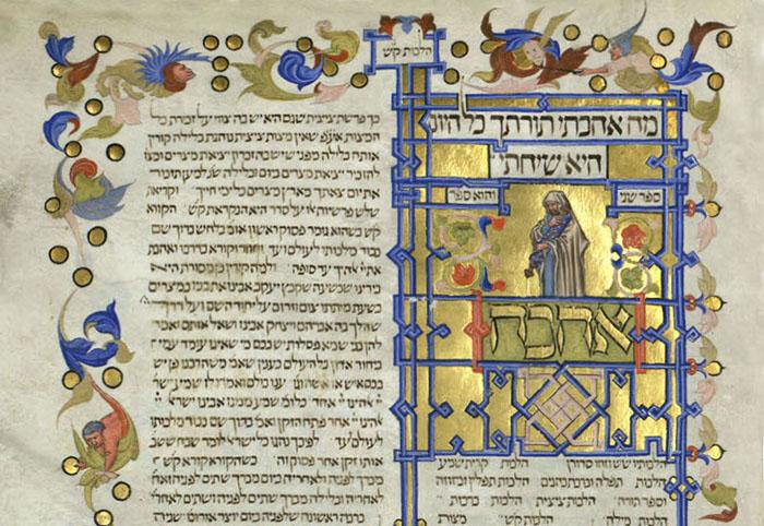 Mishneh Tora
